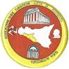Guide turistiche città di Agrigento